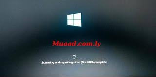 Windows scanning the drive
