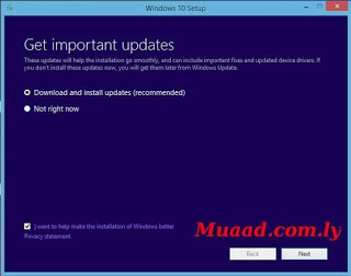 Get important updates during install