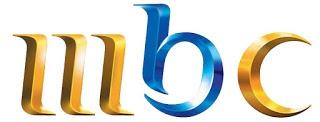 شعار شبكة mbc