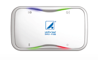 Myfi Wimax, the latest craze..