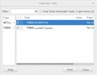 Zim-wiki task list plugin