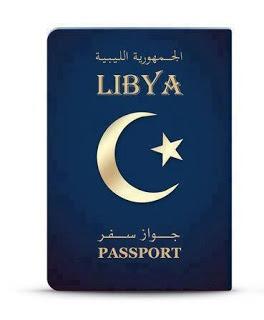 منظومة حجز موعد استخراج جواز السفر: يوم الحجز