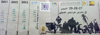 Libya Comi con 2016 even ticket back