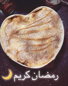 خاطرة رمضانية