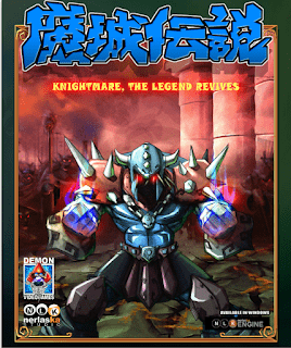 Knightmare remake download for PC
