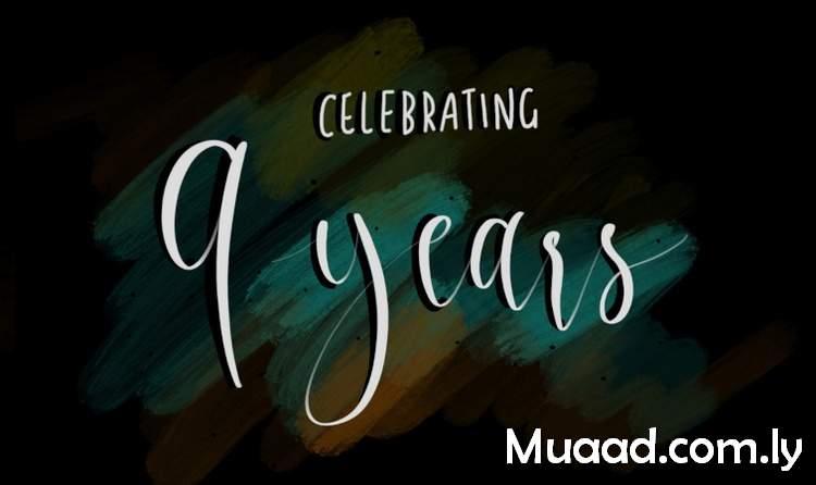 Muaad's Blog